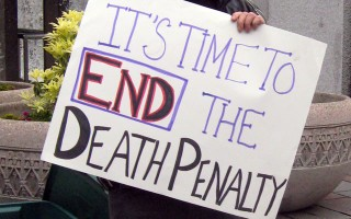 No Death Penalty Sign